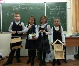 """Благотворительная акция """"Синичкин день"""""""