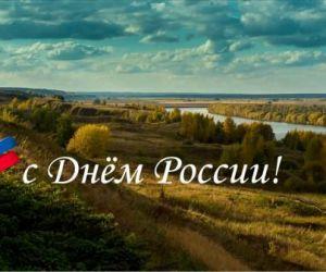 Творческий подарок ко Дню России!