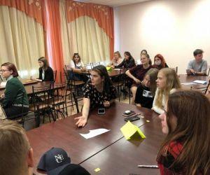 Общее собрание районного Штаба Российского движения школьников