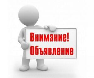 Итоги районных конкурсов «Созвездие талантов»  и «Калейдоскоп классных идей»