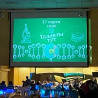 """Командный конкурс """"ТалантыТут"""""""