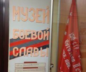 РУМО председателей МО классных руководителей и руководителей школьных музеев
