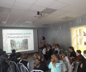 1 этап районной игры для учащихся 5-6 классов ОУ Кировского района «Исследователи Петербурга».
